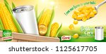 sweet corn ads with blank tin... | Shutterstock .eps vector #1125617705
