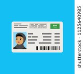 driver license with arabic... | Shutterstock .eps vector #1125640985