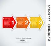 next step arrow boxes | Shutterstock .eps vector #112564808