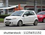 chiang mai  thailand   june 19...   Shutterstock . vector #1125651152