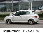 chiang mai  thailand   june 19...   Shutterstock . vector #1125651242