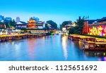 nanjing confucius temple scenic ... | Shutterstock . vector #1125651692