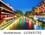 nanjing confucius temple scenic ... | Shutterstock . vector #1125651752