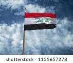 iraq flag silk waving flag of...   Shutterstock . vector #1125657278