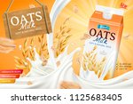 oats milk ads with carton... | Shutterstock .eps vector #1125683405