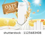 oats milk ads with swirling... | Shutterstock .eps vector #1125683408