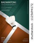 badminton championship poster... | Shutterstock .eps vector #1125694172