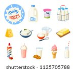 set of cartoon food  dairy... | Shutterstock . vector #1125705788