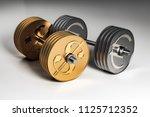 3d image of silver metal euro... | Shutterstock . vector #1125712352