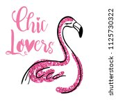 hand drawing flamingo with a... | Shutterstock .eps vector #1125730322