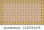 colorful raster pattern for...   Shutterstock . vector #1125731375