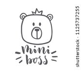 hand drawn word and bear. brush ... | Shutterstock .eps vector #1125737255