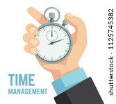 businessman hand holding... | Shutterstock .eps vector #1125745382