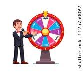smiling game show host man... | Shutterstock .eps vector #1125750092