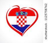 love croatia emblem with heart... | Shutterstock .eps vector #1125758762