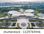nanjing  china   on june 27... | Shutterstock . vector #1125765446