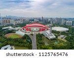 nanjing  china   on june 27... | Shutterstock . vector #1125765476