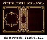 vector classical book cover.... | Shutterstock .eps vector #1125767522