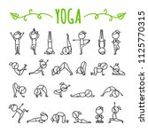 yoga poses hand drawn icons.... | Shutterstock .eps vector #1125770315