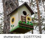 Makeshift Houses For The Birds...