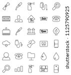 thin line vector icon set  ... | Shutterstock .eps vector #1125790925