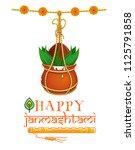happy krishna janmashtami... | Shutterstock .eps vector #1125791858