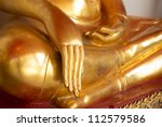 hand buddha   Shutterstock . vector #112579586