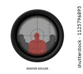 sniper rifle scope. military... | Shutterstock .eps vector #1125796895