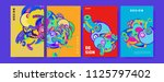 abstract colorful collage... | Shutterstock .eps vector #1125797402