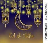 eid al adha luxury marble...   Shutterstock .eps vector #1125802958