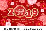 pig is a symbol of the 2019... | Shutterstock .eps vector #1125813128