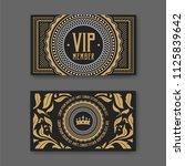 vip membership card certificate ... | Shutterstock .eps vector #1125839642
