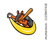 mascot icon illustration of an... | Shutterstock .eps vector #1125847418