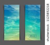 narrow vertical vector banners... | Shutterstock .eps vector #1125852218