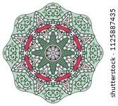 mandala flower decoration  hand ...   Shutterstock .eps vector #1125887435