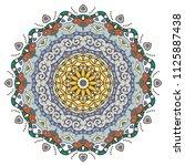 mandala flower decoration  hand ...   Shutterstock .eps vector #1125887438