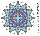 mandala flower decoration  hand ... | Shutterstock .eps vector #1125887456