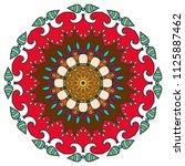 mandala flower decoration  hand ... | Shutterstock .eps vector #1125887462