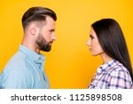 profile portrait of jealous... | Shutterstock . vector #1125898508