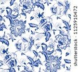 flowers pattern beautiful...   Shutterstock .eps vector #1125910472