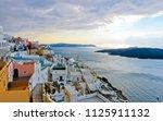 fira  santorini greece   2 14... | Shutterstock . vector #1125911132