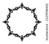 decorative frame.vector... | Shutterstock .eps vector #1125938402