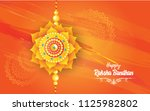 creative raksha bandhan... | Shutterstock .eps vector #1125982802