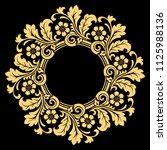 decorative frame. elegant... | Shutterstock . vector #1125988136