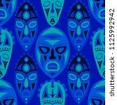 vector illustration. ethnic... | Shutterstock .eps vector #1125992942