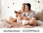 portrait of best friends... | Shutterstock . vector #1125995612