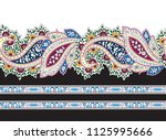 horizontal paisley border | Shutterstock .eps vector #1125995666