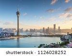 macau city skyline at sunset | Shutterstock . vector #1126028252