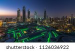 dubai downtown night to day... | Shutterstock . vector #1126036922