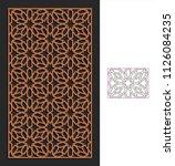 decorative panel. stencil...   Shutterstock .eps vector #1126084235